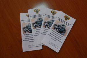 Общественные информационно-правовые издания