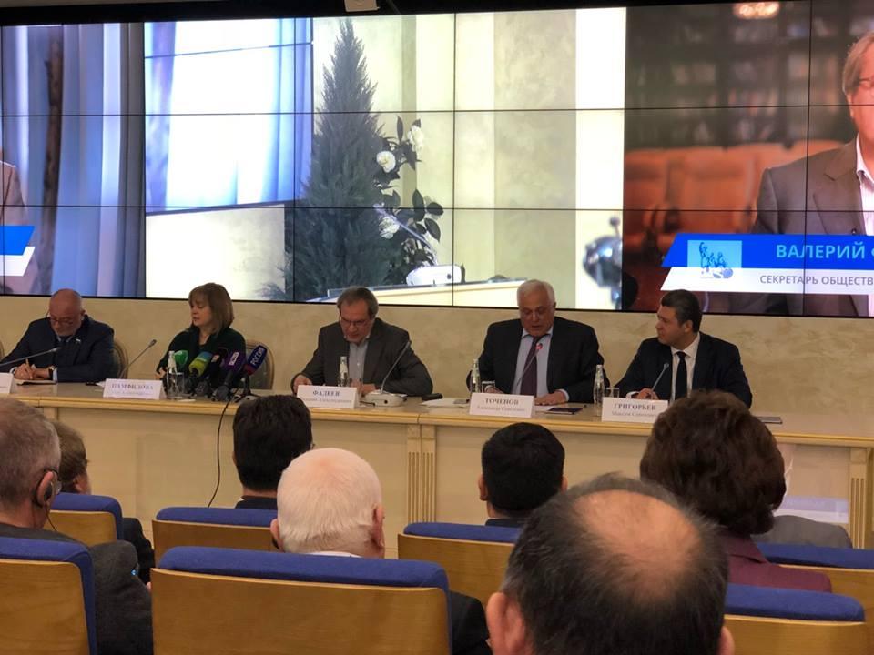 Первый форум Общественных наблюдателей