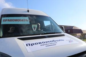 Московский комсомолец: Проект из Курска «Правомобиль»