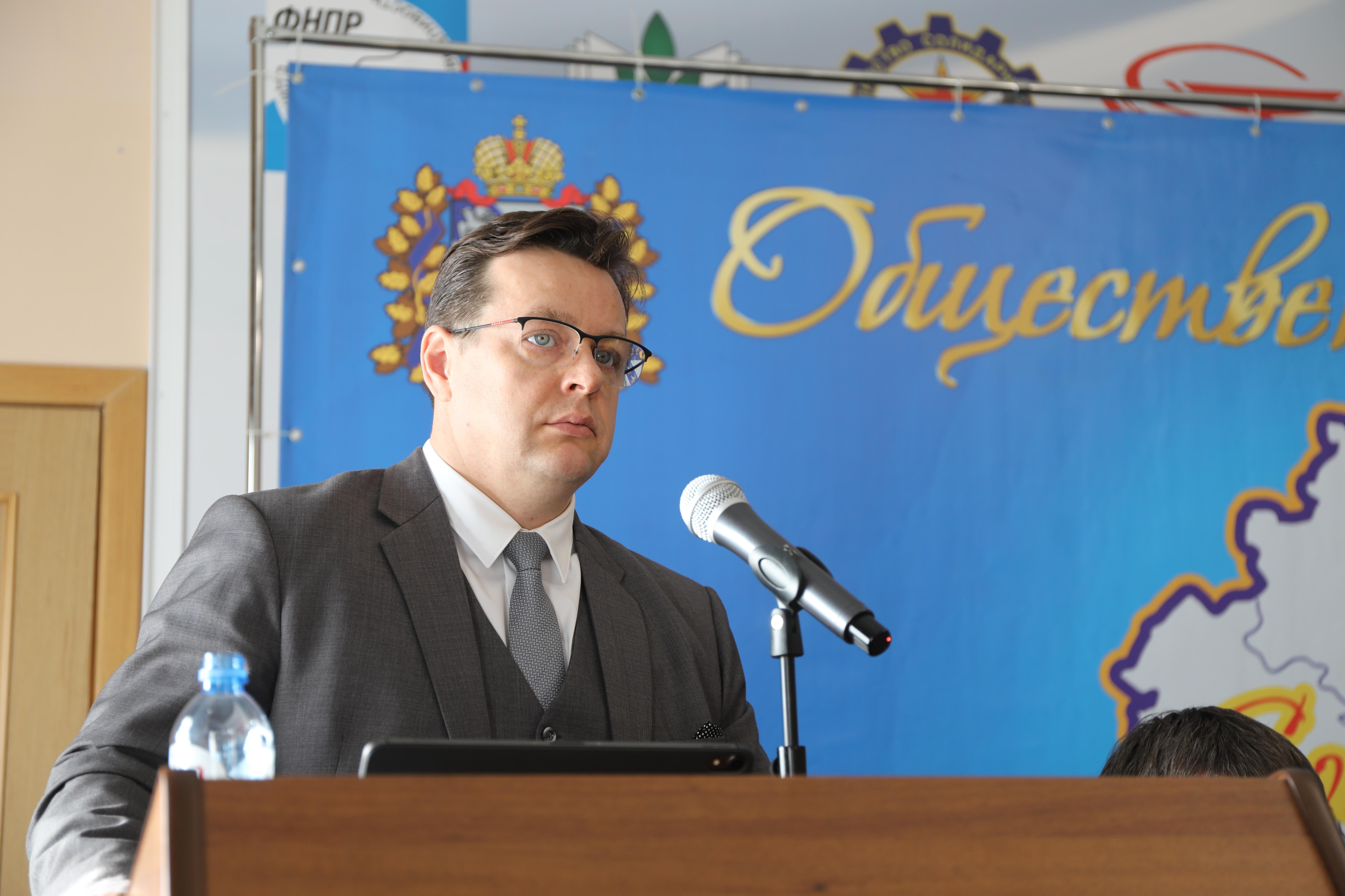 пленарное заседание Общественной палаты Курской области